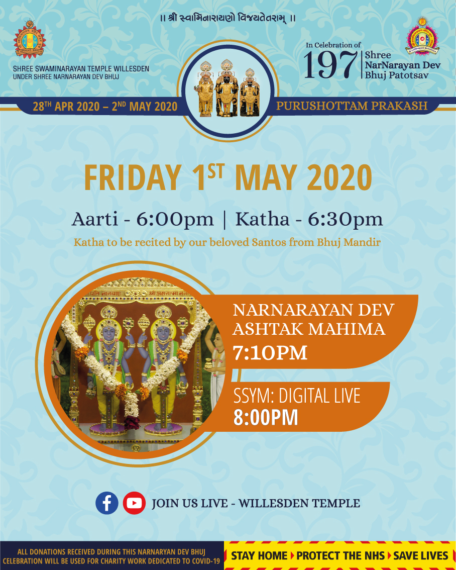 197th NarNarayanDev Bhuj Friday Poster