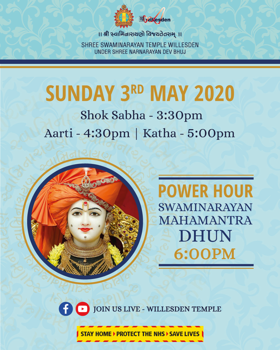 197th NarNarayanDev Bhuj Sunday Poster
