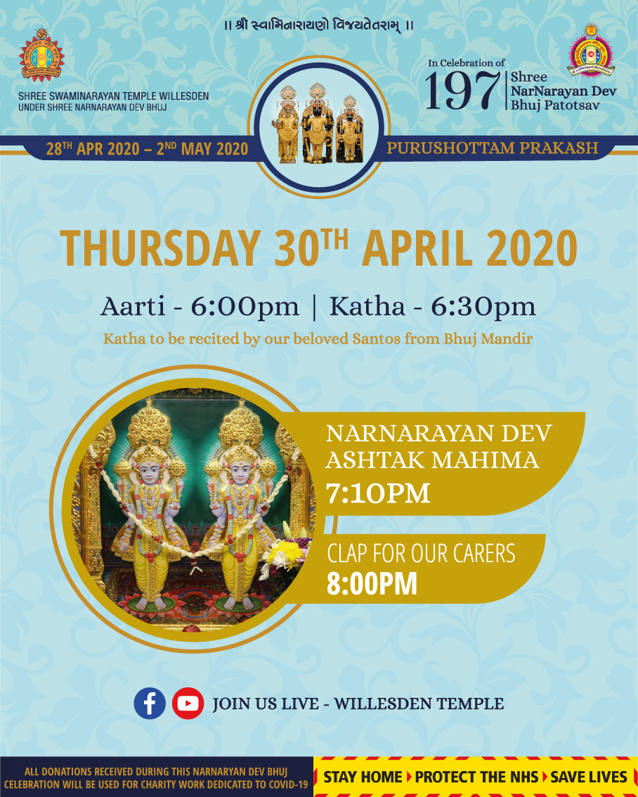 197th NarNarayanDev Bhuj Thursday Poster