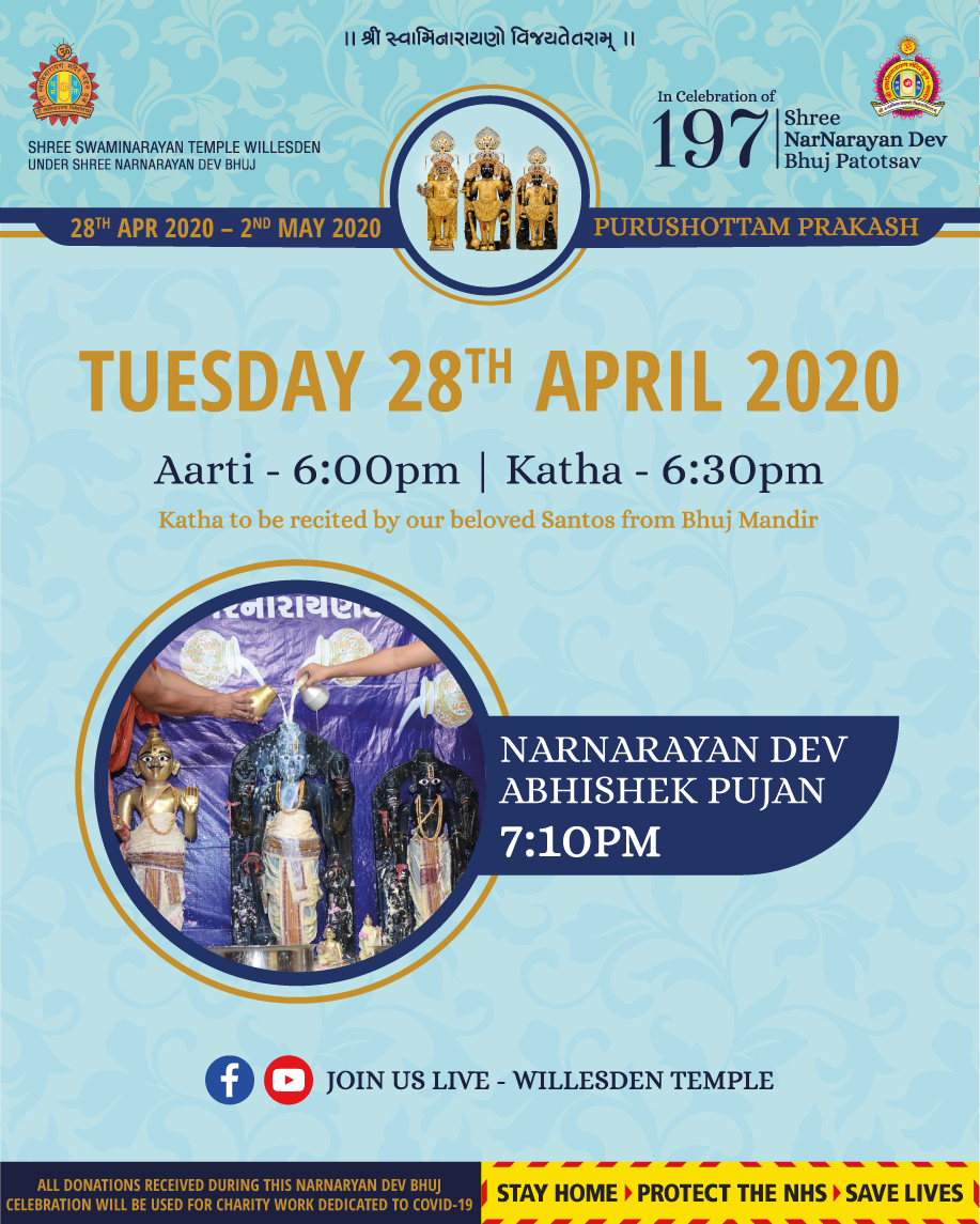 197th NarNarayanDev Bhuj Tuesday Poster