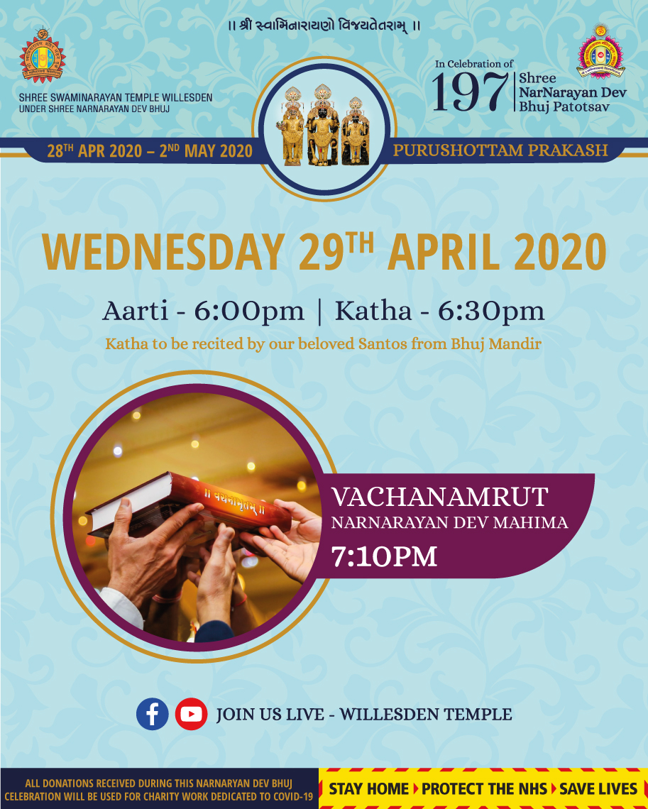 197th NarNarayanDev Bhuj Wednesday Poster