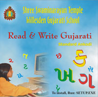 gujarati cd