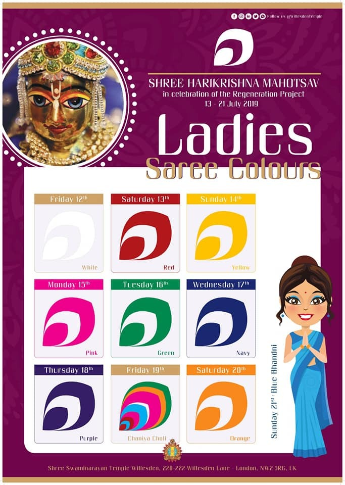 shkm saree colours